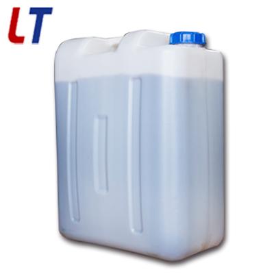 凌腾 促进剂 快速国产DC促进剂 夏季不饱和树脂常温固化专用 图片
