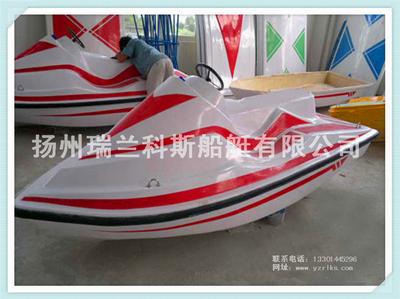 电动摩托艇图片