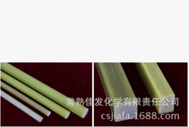高强度拉挤复合材料专用树脂 价格电议图片