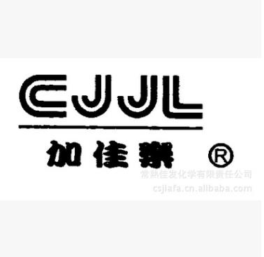 供耐高温芳香胺环氧树脂固化剂JH-04 价格电议图片