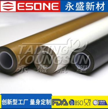 高品质咖啡色、黑色、白色260℃胶带永盛高温胶带