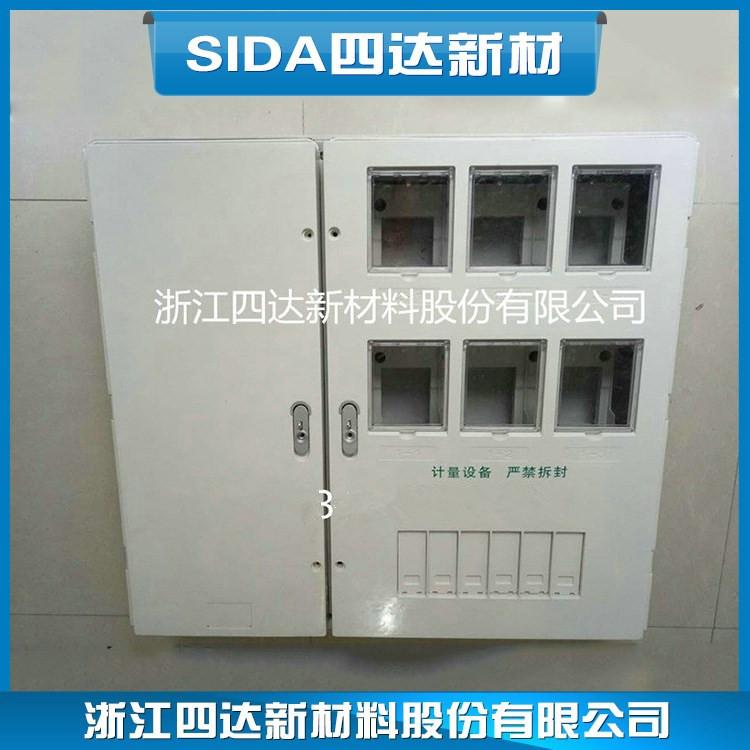 生产批发六表配电箱 玻璃钢国网六表箱 公寓电表箱 举报图片
