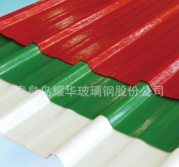 FRP防腐板 耐腐蚀玻璃钢阳光板 避光胶衣防腐波纹板 价格电议图片