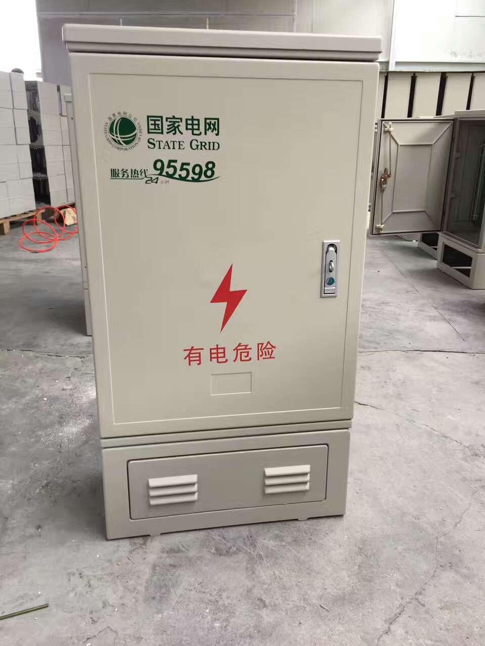 玻璃钢电箱 配电箱 变频箱 电箱 电缆分支箱 电表箱 成套图片