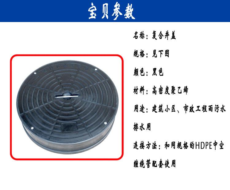 塑料检查井复合井盖污水雨水圆形PE井盖窨井盖