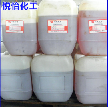 固化剂531二型固化剂图片