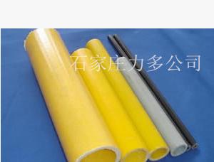 环氧128 E-44 固化剂 316 促进剂DMP-30 K-54 内/外脱模剂等各种图片