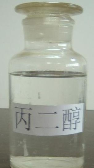 丙二醇;图片