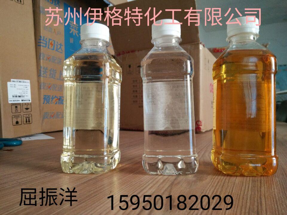 环保增塑剂PVC增塑剂合成植物酯聚氨酯助剂图片