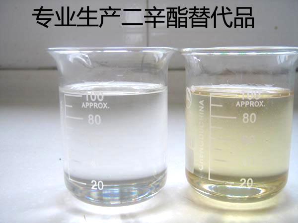 伊格特合成植物酯图片
