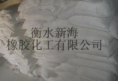 硬脂酸铅图片
