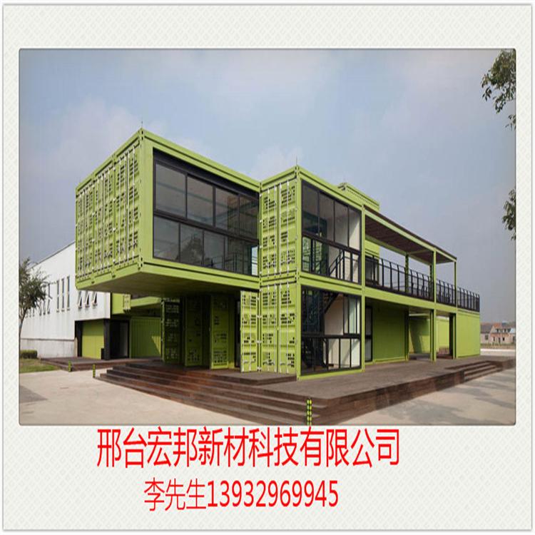 玻璃钢集装箱房屋建筑  图片