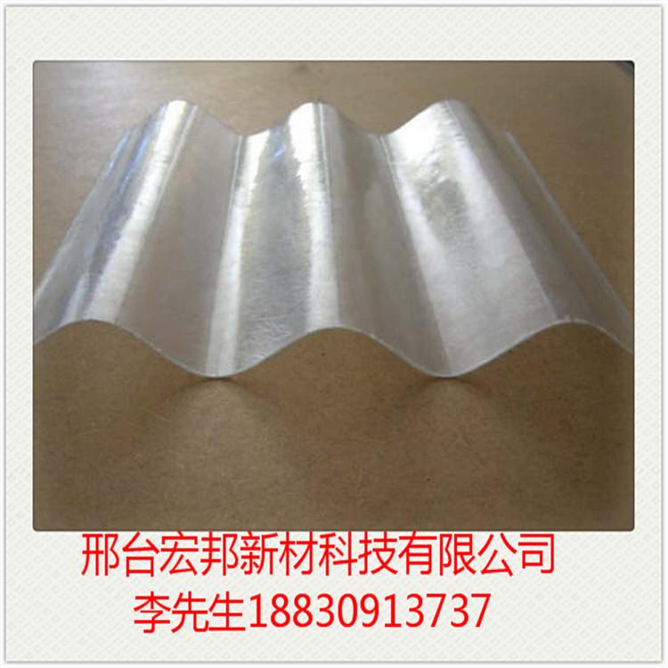 玻璃钢FRP采光带图片