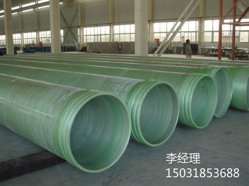 玻璃钢输水管道@四川玻璃钢输水管道@玻璃钢输水管道生产厂家图片