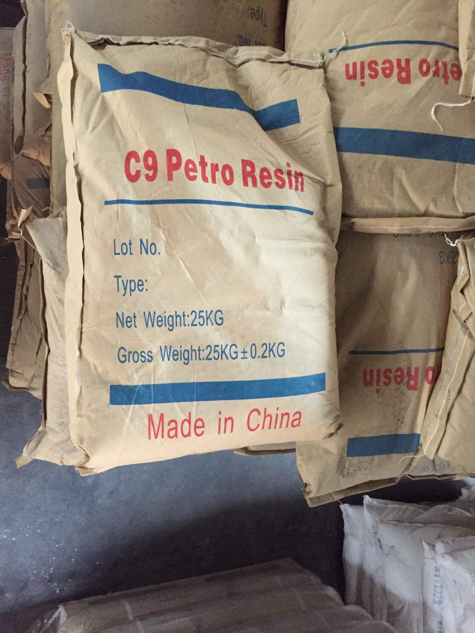 厂家供应碳5树脂图片