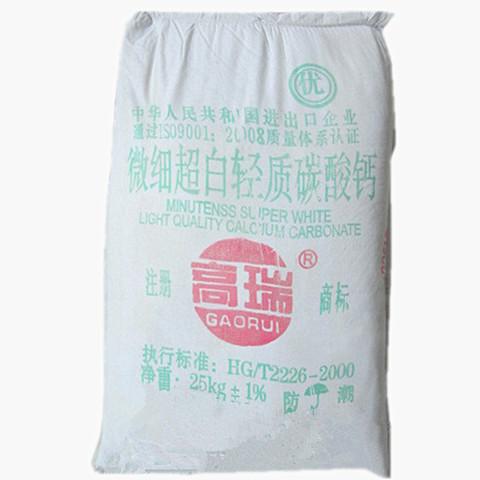 厂家供应轻钙、轻至碳酸钙图片