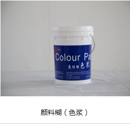 【高性能色浆】油性通用环保色浆紫罗兰 白色 高性能耐迁移图片