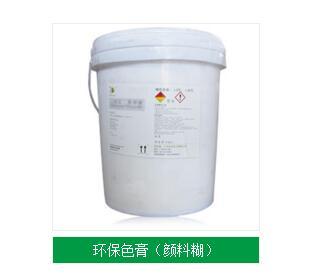 广州沁丰  环保色膏(颜料糊)-价格电议图片