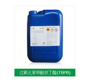 广州沁丰  过氧化苯甲酸叔丁酯(TBPB)   价格电议