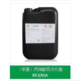 (甲基)丙烯酸异冰片脂 IBO(M)A-价格电议图片