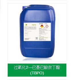 过氧化-2—乙基已酸叔丁酯(TBPO)-价格电议图片