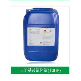 广州沁丰  叔丁基过氧化氢(TBHP)   价格电议图片