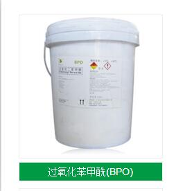 广州沁丰  过氧化苯甲酰(BPO)    用于合成树脂的引发剂   价格电议图片