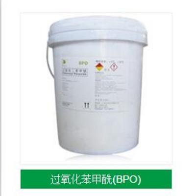 广州沁丰  过氧化苯甲酰(BPO)    用于合成树脂的引发剂   价格电议