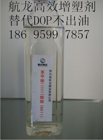 苯甲酸二乙二醇酯图片