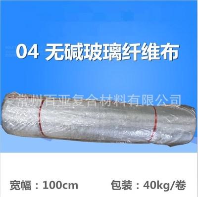 百亚 04 无碱玻璃纤维布 无碱布 宽100cm 重40公斤