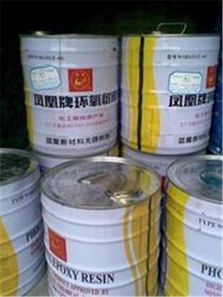 防腐树脂  凤凰环氧树脂E-44图片