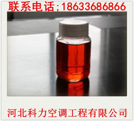 环氧树脂固化剂图片