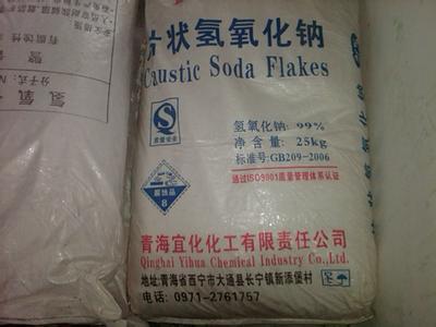 苏州无锡上海长期供应片碱图片