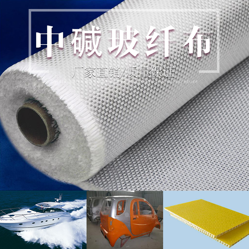 合肥新凯 中碱玻璃纤维布400g/600g/800g 手糊玻璃钢制品 -价格电议