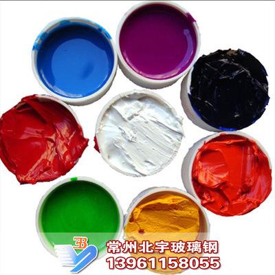 北宇 玻璃钢色浆 黄绿蓝 不饱和树脂专用色浆 图片