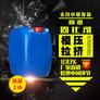 凌腾 高温不饱和树脂专用固化剂 模压/拉挤 玻璃钢制品