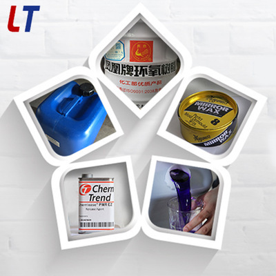 凌腾 无色促进剂/钴水 CL-W1 乙烯基树脂专用促进剂