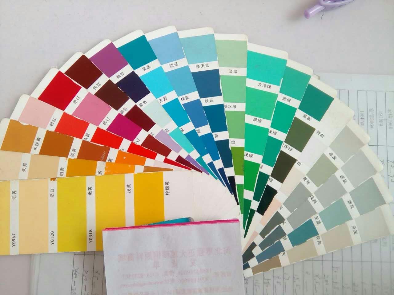 枣强伟帅可定制各种彩色色浆 油性色膏 不饱和树脂专用色浆图片