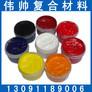 枣强伟帅可定制各种彩色色浆 油性色膏 不饱和树脂专用色浆