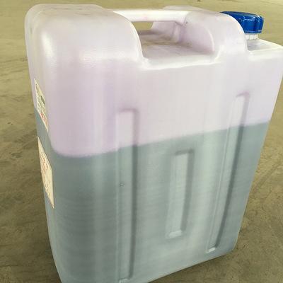 百亚 促进剂 钴水/蓝水 常温固化浅色 适用玻璃钢制品成型