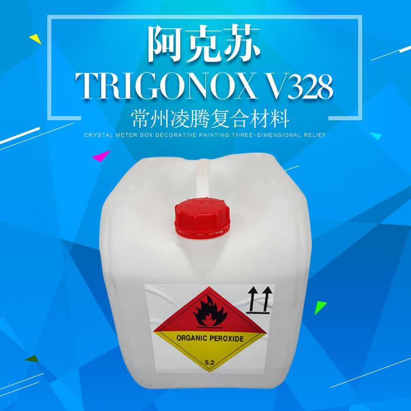 凌腾 阿克苏TRIGONOX V328 不饱和聚酯树脂固化剂 高含量 稳定性强图片
