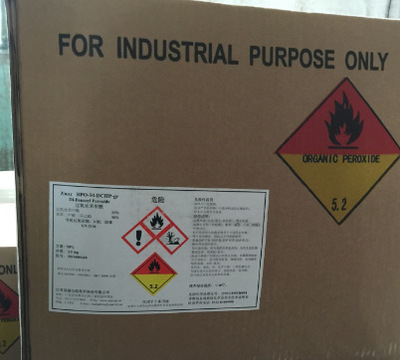 凌腾 阿克苏固化剂 CHP Perkadox BH-50过氧化苯甲酰 BPO 油漆、涂料 图片