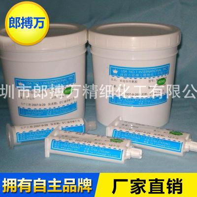 郎搏万 加工定制 弹性耐油环氧树脂AB胶 防水低粘度环氧树脂阻燃环氧树脂图片