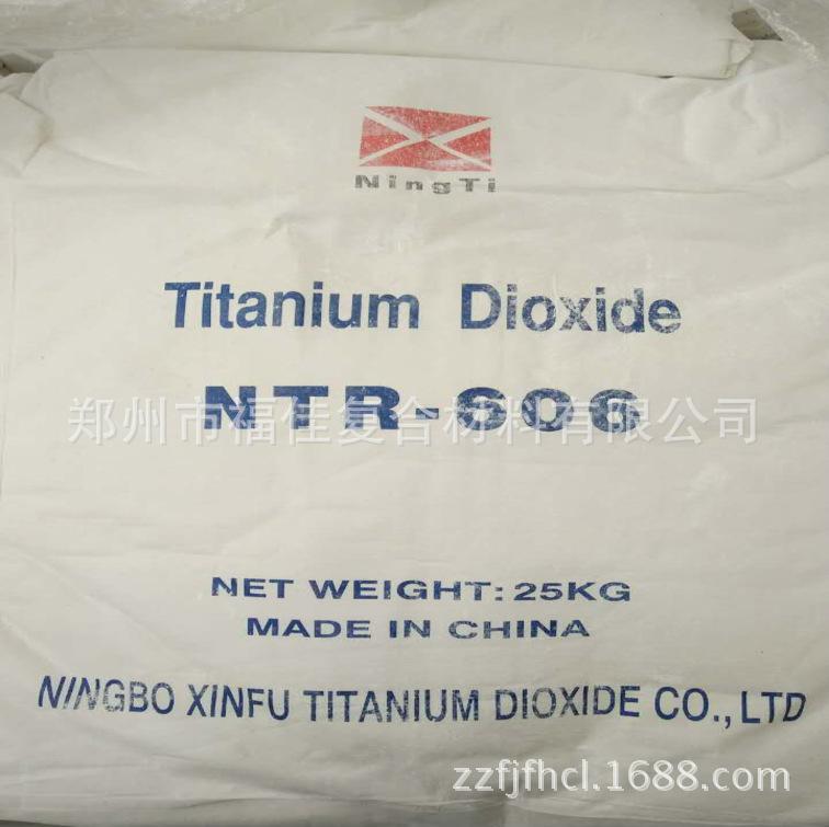 长期大量供应 606钛白粉 宁波新福郑州代理处图片