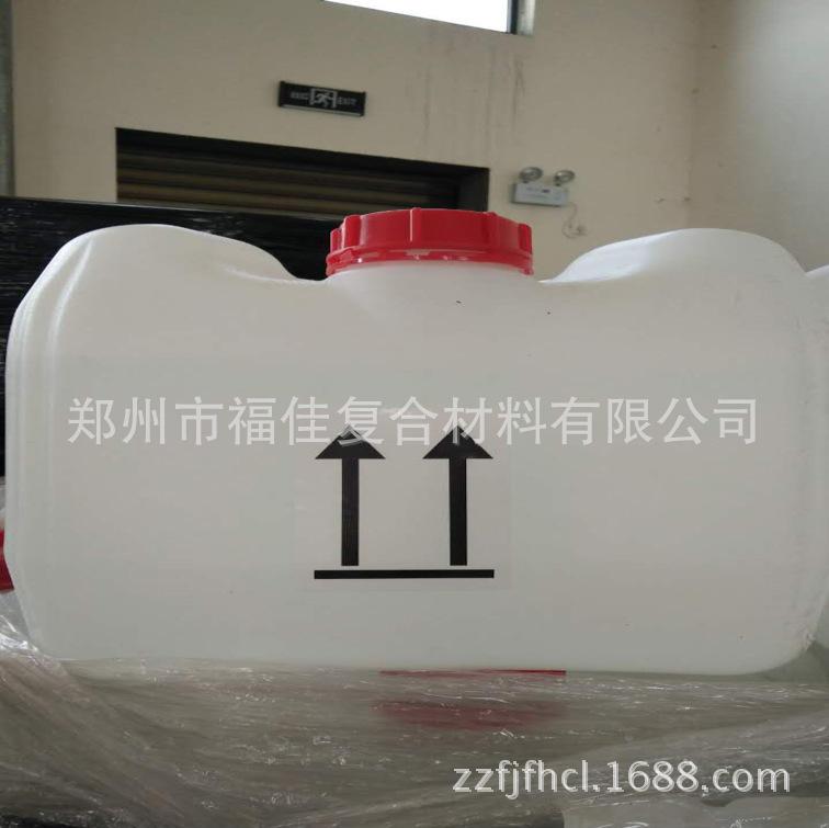 阿克苏V388固化剂 不饱和聚酯树脂专用 稳定高品质现货图片