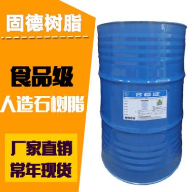 人造大理石树脂 885不饱和食品级聚酯树脂 价格电议图片