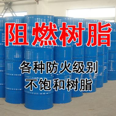 进口阻燃树脂 防火树脂 不饱和聚酯树脂图片