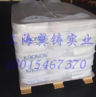 聚酯纤维钛白粉 德国康诺斯KORNOS2300钛白粉 高光油墨钛白粉图片