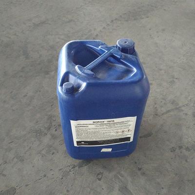 RTM专用固化剂,L-RTM专用固化剂,真空导入专用固化剂 电话议价 图片