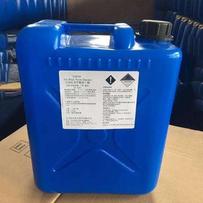 阿克苏固化剂V388 过氧化甲乙酮 树脂玻璃钢化工辅料 环氧树脂图片
